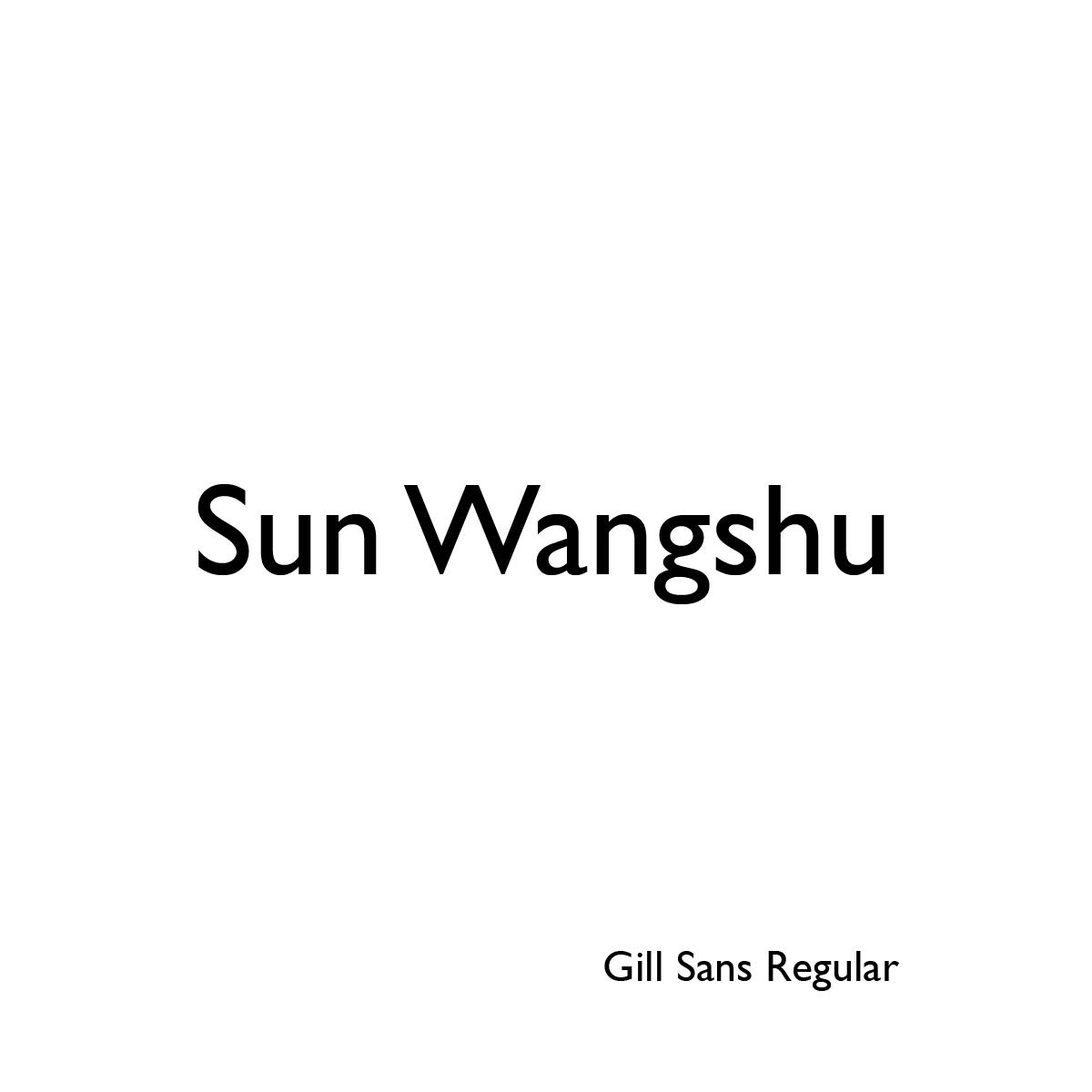 September 2015 – Wangshu Sun